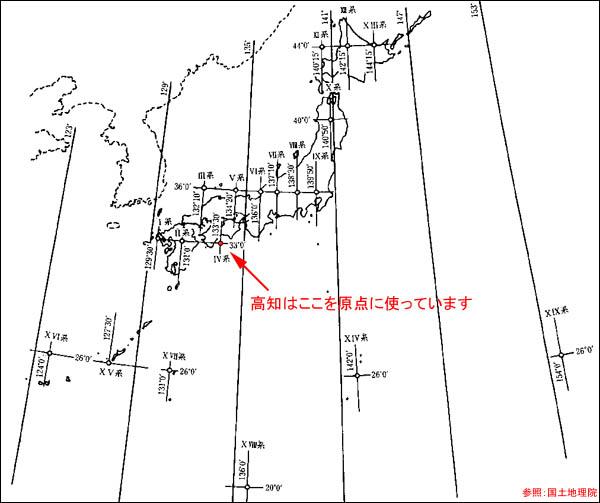 無題ドキュメント : 日本地図 地域分け : 日本